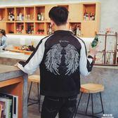 外套秋裝飛行員夾克男棒球服國潮牌刺繡情侶男學生春秋潮 陽光好物