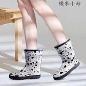 雨鞋女春夏中筒時尚雨靴水靴