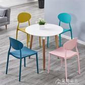 北歐休閒洽談桌椅組合現代簡約接待會客靠背椅塑料椅休息區圓桌椅花間公主igo