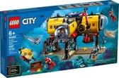 【LEGO樂高】 CITY 海洋探索基地   #60265