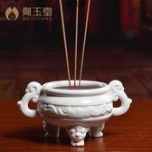陶瓷家用室內供佛燒香大號仿古香爐供奉佛具/浮雕三腳香爐 萬客居