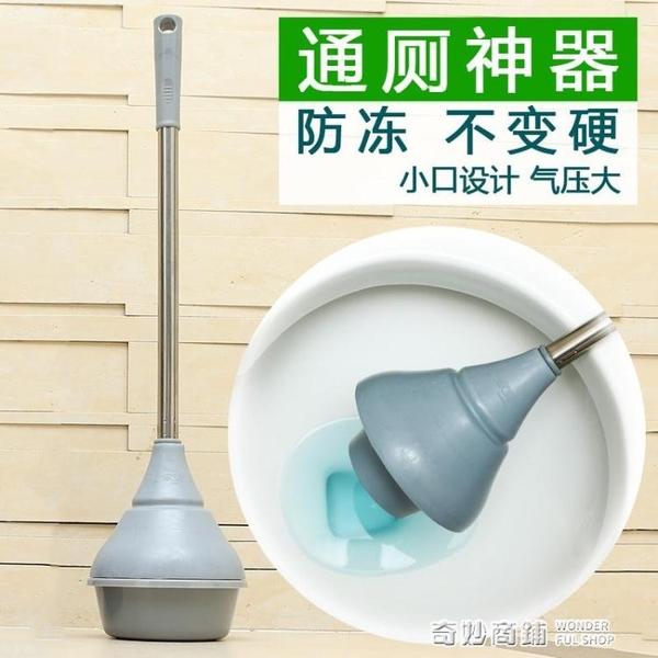 家家爽高級廁吸馬桶氣壓泵超強通廁器強力馬桶手動疏通器馬桶 ATF 奇妙商鋪