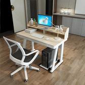 書桌簡約兒童學習桌帶書架家用寫字桌學生書桌多功能電腦桌