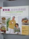 【書寶二手書T8/保健_XBP】更年期,這樣吃最健康_陳富春