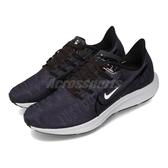 Nike 慢跑鞋 Wmns Air Zoom Pegasus 36 PRM 藍 黑 女鞋 運動鞋 【PUMP306】 BQ5403-002