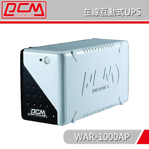【免運費】PCM 科風 WAR-1000AP 在線互動式 不斷電系統