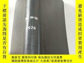 二手書博民逛書店NITROGEN罕見Nos 99-104 1976 氮Y2128