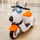 兒童三輪車 兒童電動摩托車可坐人男寶寶幼兒小孩三輪車充電遙控玩具【快速出貨】