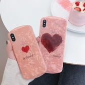 【SZ25】簡約愛心貝殼紋全包 iphone xs max手機殼 xr防摔手機殼 iphone 8 plus手機殼 i6s plus 手機殼
