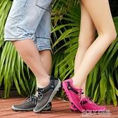 夏季溯溪鞋男鞋透氣涉水鞋沙灘鞋釣魚鞋男朔溪涉水鞋速干鞋漂流鞋 夏季狂歡