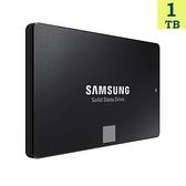 SAMSUNG 三星【870 EVO】SAMSUNG 870 EVO SSD 1TB 1T MZ-77E1T0B 2.5吋 SATA 6Gb/s 固態硬碟