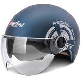 電動機車頭盔男女士保暖防曬安全帽個性機車【不二雜貨】