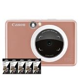 【搭ZINK™相片紙五盒】CANON iNSPiC【S】ZV-123A 玫瑰金 可連手機拍可印相機