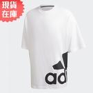 【現貨】ADIDAS M MH BOXBOS 男裝 短袖 休閒 寬鬆 側邊LOGO 基本 白【運動世界】FR6608