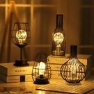 LED小夜燈創意紅酒杯酒瓶造型鐵藝銅線燈...