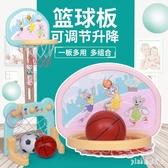 兒童籃球架室內可升降投籃框家用足球皮球小男孩子球類玩具 PA2711『pink領袖衣社』