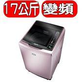 SANLUX台灣三洋【SW-17DVG】洗衣機《17公斤》