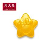 米妮星星黃金路路通串飾/串珠 周大福 迪士尼經典系列