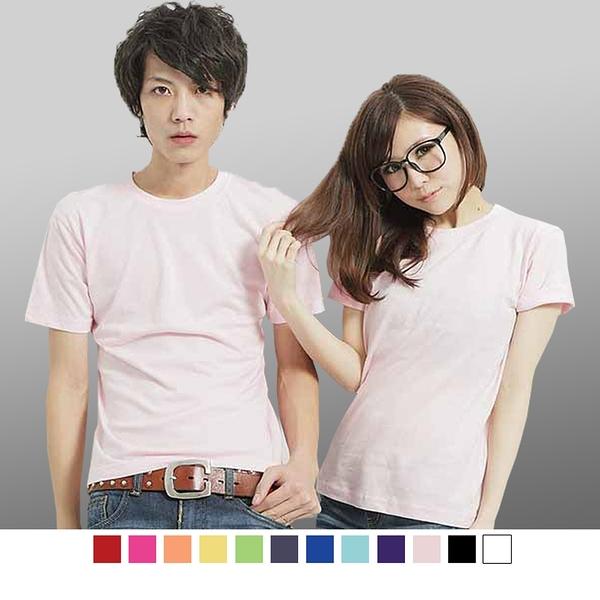 【男人幫】F0175*情侶裝快速吸濕排汗衫【百搭素面排汗T恤】