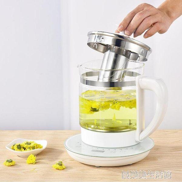 照升養生壺全自動加厚玻璃多功能電熱燒水壺花茶壺黑茶煮茶器養身220V