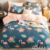 加厚珊瑚絨四件套加厚冬季法蘭絨法萊絨水晶絨被套床單1.8m米床上 水晶鞋坊igo