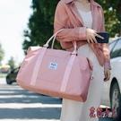 旅行袋 女手提輕便收納短途大容量出旅游外出差行李包袋 BF18927【花貓女王】