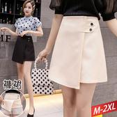 雙銀釦闊腿A字褲裙(2色)M~2XL【501776W】【現+預】-流行前線-