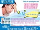 韓國 熱銷 韓國熱銷紓壓枕 記憶枕 駝背 脊椎 打呼 工作 忙碌 睡眠 止鼾枕頭