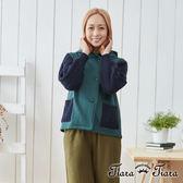 【Tiara Tiara】拼接風針織袖休閒排釦連帽外套(綠)