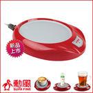 勳風多功能恆溫電熱保暖盤 HF-O7 (...