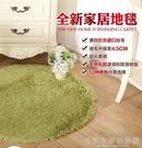 佳瑞歐式圓形地毯絲毛客廳茶幾地毯臥室床邊電腦椅子吊籃瑜伽地墊YTL