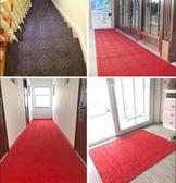 紅地毯地墊定制可裁剪門廳門口地墊門墊絨面過道走廊樓梯商場防滑吸水定制紅地毯