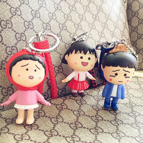 【一件免運】鑰匙圈 人氣卡通圖樣小丸子吊飾公仔 包包吊飾 情侶吊飾
