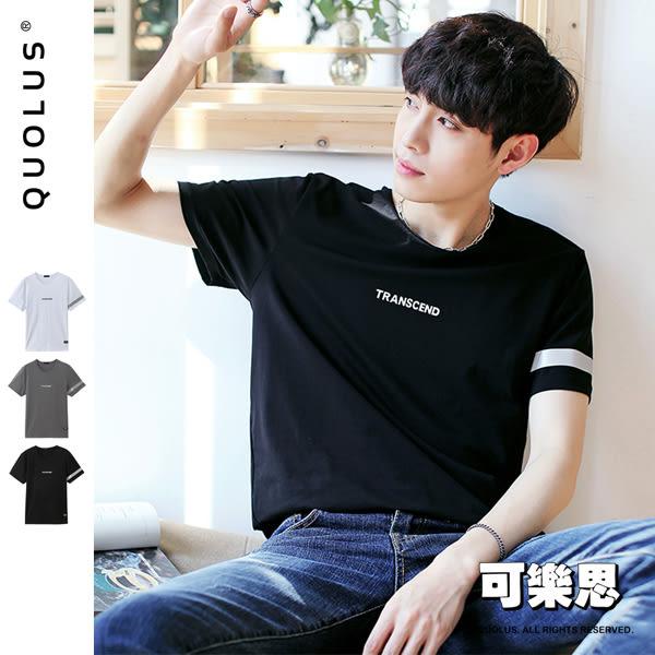 袖部橫紋設計圓領短袖T恤【RP-TD906】『可樂思』