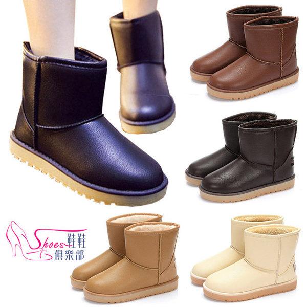 雪靴.素面保暖內絨毛短筒雪靴.5色 黑/米/紅棕/深棕/卡其【鞋鞋俱樂部】【028-C668】版型偏小