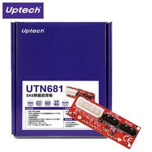 Uptech 登昌恆 UTN681 SAS熱插拔背板