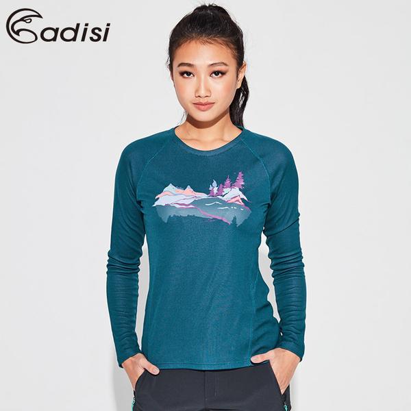 ADISI 女圓領智能纖維超輕速乾長袖上衣AL1921025 (S-2XL) / 城市綠洲 (PP紗、輕量排汗、調節體溫)