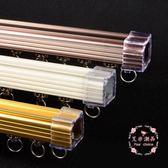 重型鋁合金窗簾軌道 直軌窗簾桿納米滑軌單雙軌導軌羅馬桿
