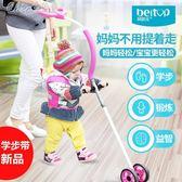 嬰兒學步帶防摔防勒透氣兒童寶寶學步車器防走失學走路四季通用igo「Chic七色堇」