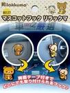 車之嚴選 cars_go 汽車用品【RK127】日本Rilakkuma懶懶熊拉拉熊/懶妹 黏貼式掛勾 2入 (可當捲線器使用)