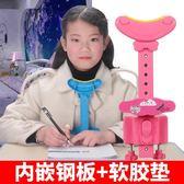 兒童座姿矯正器 學生用預防糾正姿勢小孩防駝背視力架 年貨必備 免運直出