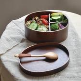 便當盒 復古日式木質簡約實木飯盒分格午餐盒壽司盒便攜學生家用 - 俏俏家居