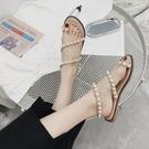 珍珠涼鞋女平底套趾仙女風沙灘涼鞋...