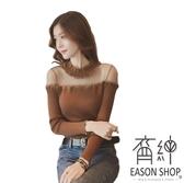 EASON SHOP(GW0854)韓純色蕾絲拼接網紗透視露肩短版圓領長袖針織衫女上衣服寬顯瘦內搭衫修身灰色