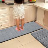 廚房地墊加厚廚房吸水防滑墊防油污長條墊子廚房地毯門口腳墊門墊『櫻花小屋』