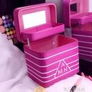 化妝包女大容量多功能簡約便攜小號韓國多層化妝箱收納盒品手提 依凡卡時尚