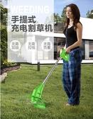 雙鋰電池【NF187 充電式電動割草機】充電式電動割草機打草機除草機家用小型
