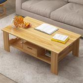 (百貨週年慶)茶几簡約現代客廳小戶型簡易小茶几桌子歐式邊幾迷你矮桌創意家具WY