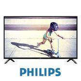 免費宅配 飛利浦 PHILIPS 32PHH4092 32吋 HD LED液晶顯示器 電視 IPS面板 公司貨 三年保固