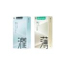 【2盒92折】Okamoto岡本衛生套-CITY透薄/極潤型10入